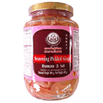 Pickled Ginger Pink 450g