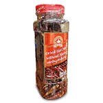 Thai Dried Chilli 100g
