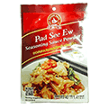 Pad See Ew Powder 40g