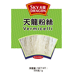 Bean Thread Vermicelli 500g